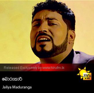 Boru Kari - Jaliya Maduranga