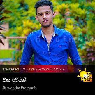 Eka Dawasak - Ruwantha Pramodh