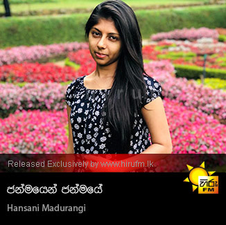 Janmayen Janmaye - Hansani Madurangi