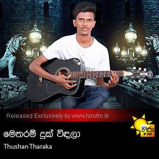 Metharam Duk Widala - Thushan Tharaka
