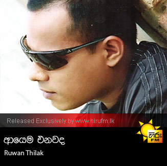 Ayema Enawada - Ruwan Thilak