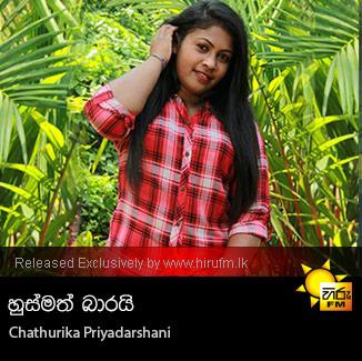 Husmath Baarai - Chathurika Priyadarshani