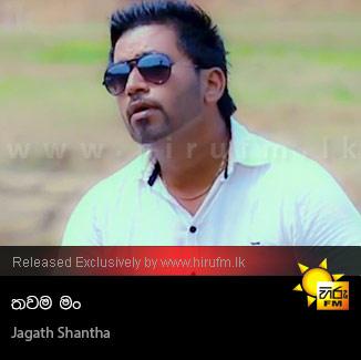 Thawama Man - Jagath Shantha