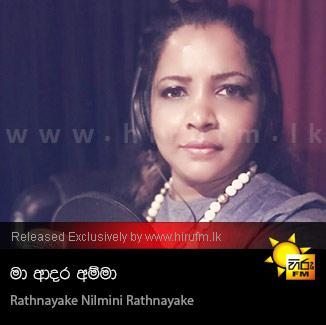 Ma Adara Amma - Rathnayake Nilmini Rathnayake