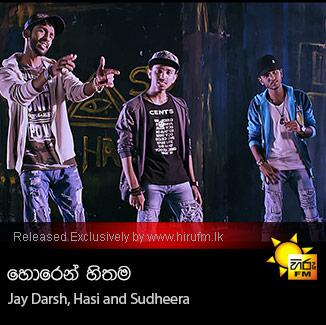 Sanda horen horen | w. D. Amaradeva | sinhala music audio song youtube.