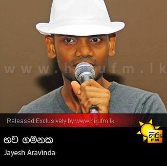 Bhawa Gamanaka - Jayesh Aravinda