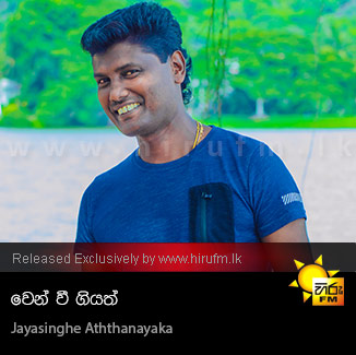 Wen Wee Giyath - Jayasinghe Aththanayaka