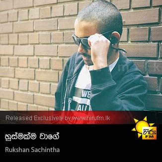 Husmakma Waage - Rukshan Sachintha