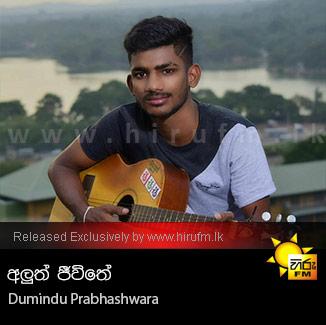 Aluth Jeewithe - Dumindu Prabhashwara