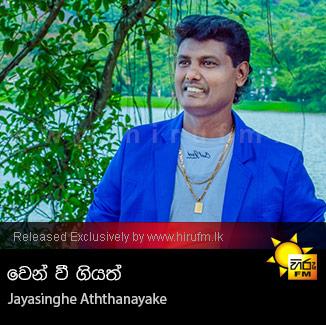 Wen Wee Giyath - Jayasinghe Aththanayake