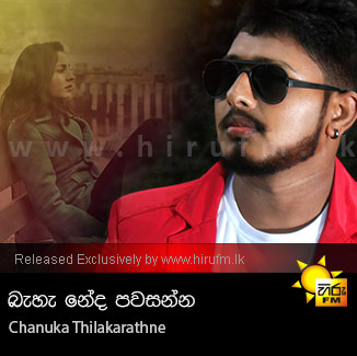 Baha Neda Pawasanna - Chanuka Thilakarathne