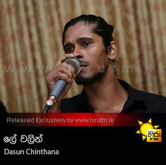 wu hindi di song com