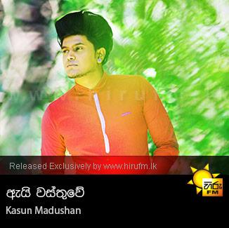 Ai Wasthuwe Kasun Madushan Hiru Fm Music Downloadssinhala Songs