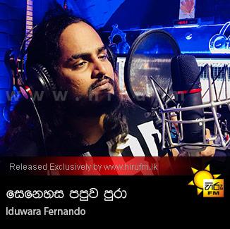 Senehasa Papuwa Pura - Iduwara Fernando