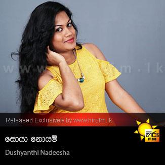 Soya Noyami - Dushyanthi Nadeesha