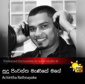 Sudu Pinwantha Menike Mage - Achintha Rathnayake