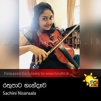 Rathupata Handawa - Sachini Nisansala