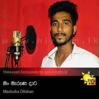 Man Maruna Data - Madusha Dilshan