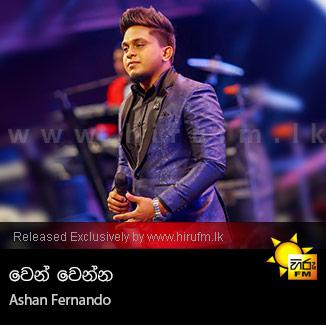 Wen Wenna - Ashan Fernando