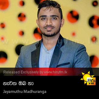 Nawatha Oba Ha - Jayamuthu Madhuranga