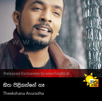 Hitha Piliganne Na - Theekshana Anuradha - Hiru FM Music Downloads