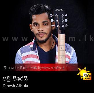 Paw Pirei Dinesh Athula Hiru Fm Music Downloadssinhala Songs