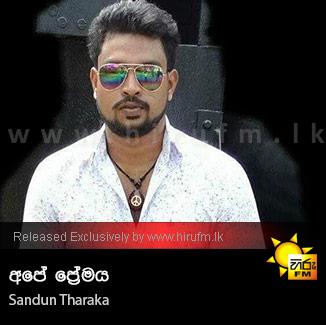 Ape Premaya - Sandun Tharaka