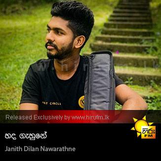 Hada Gahune - Janith Dilan Nawarathne