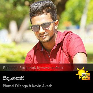 Sidanganavee - Piumal Dilanga ft Kevin Akash