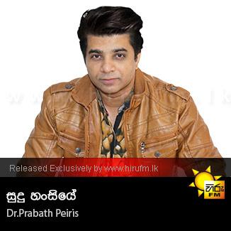 Sudu Hansiye - Dr.Prabath Peiris
