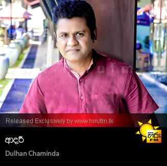 Aadari - Dulhan Chaminda