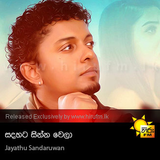 Sadahata Sinna Wela - Jayathu Sandaruwan - Hiru FM Music Downloads