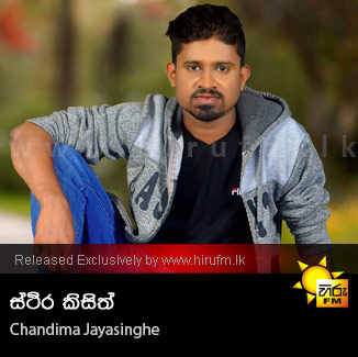 Stheera Kisith - Chandima Jayasinghe