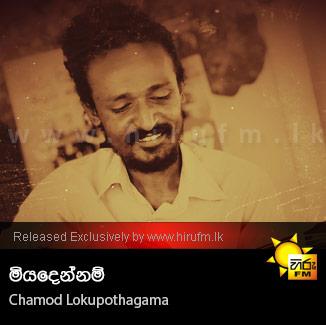 Miyadennam - Chamod Lokupothagama