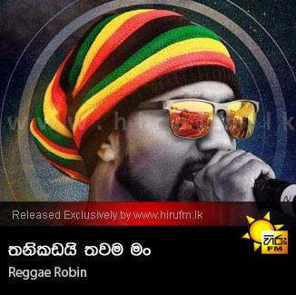 Thanikadai Thawama Man - Reggae Robin