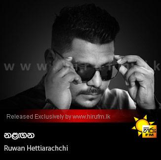 Naari Hangum - Ruwan Hettiarachchi - Hiru FM Music Downloads