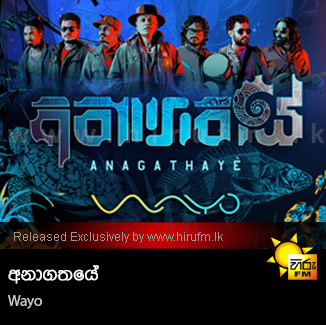 wayo band songs mp3 free download