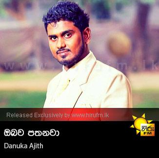 Obawa Pathanawa - Danuka Ajith