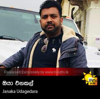 Oya Enakal - Janaka Udagedara