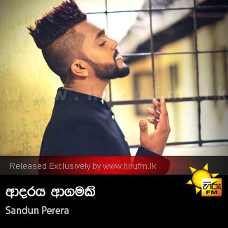 Hiru FM Music Downloads|Sinhala Songs|Download Sinhala Songs|Mp3