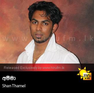 Amma - Shan Thamel