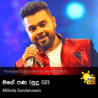 Mage Pana Sudu 02 Milinda Sandaruwan Hiru Fm Music Downloads