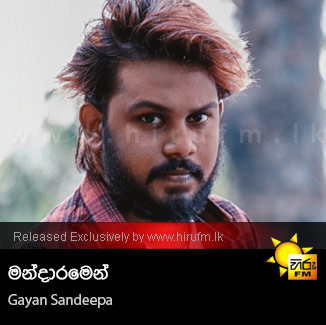Mandarama - Gayan Sandeepa