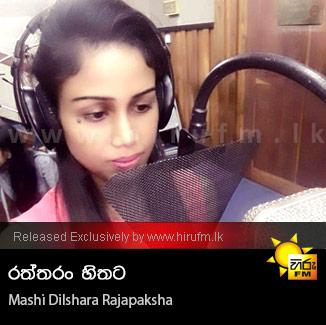 Raththaran Hithata - Mashi Dilshara Rajapaksha