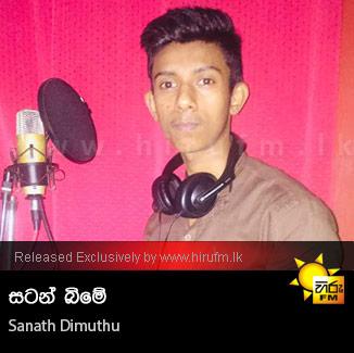 Satan Bime - Sanath Dimuthu