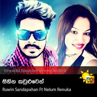 Sihina Kauluwen - Ruwin Sandapahan Ft Nelum Renuka
