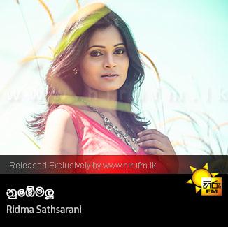 Numbemalu - Ridma Sathsarani