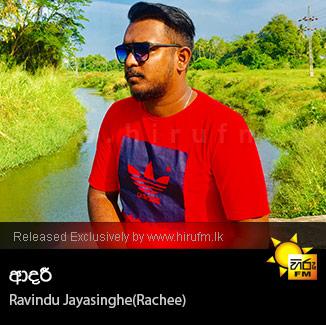Adari - Ravindu Jayasinghe(Rachee)