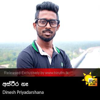 Astheera Na - Dinesh Priyadarshana