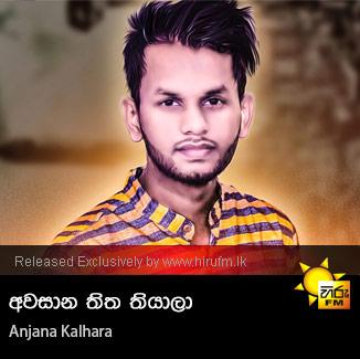 Awasana Thitha Thiyaala - Anjana Kalhara